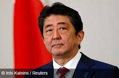 Japan PM Rejects Opposition Demand For Casino Lobbying Probe