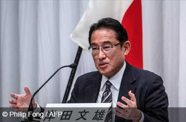 New Japanese PM Says Integrated Resorts Important For Tourism
