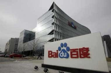 Baidu Being Investigated For Allowing Illegal Gambling Advertisements