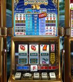 Gambling methods slots 15 roulette system of a down